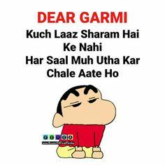 Kabhi to sharm kiya Karo Latest Funny Jokes, Funny Jokes In Hindi, Funny School Jokes, Some Funny Jokes, Really Funny Memes, Crazy Funny Memes, Good Jokes, Funny Facts, Shinchan Quotes