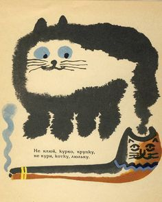 """Vintage Surreal Print """"Smokey the Cat"""" Soviet Children's Illustration - Weird Cat and Pipe Art Print"""