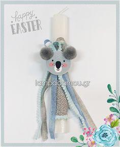 #πασχαλινεςλαμπαδες #πασχαλινεςλαμπαδες2020 #κοαλα #λαμπαδακοαλα #λαμπαδα #λαμπαδες  #eastercandles  #ηπρωτημουλαμπαδα #babycandle Happy Easter, Candles, Christmas Ornaments, Holiday Decor, Home Decor, Happy Easter Day, Xmas Ornaments, Decoration Home, Christmas Jewelry