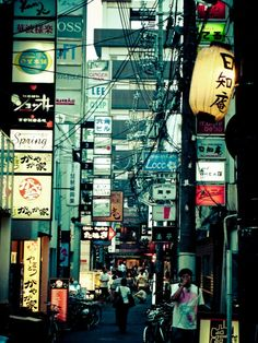 Black Alleys of Kyoto