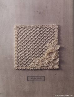 square crochet lace mat with Irish crochet motif | Many graphs in this post