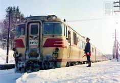 キハ82形「オホーツク」石北本線呼人駅(1977-2) China Train, Memories Faded, Transport, Recreational Vehicles, Japan, Travel, Viajes, Camper Van, Japanese Dishes