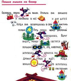 Рассказы с картинками - Женя Ясная - Picasa ウェブ アルバム