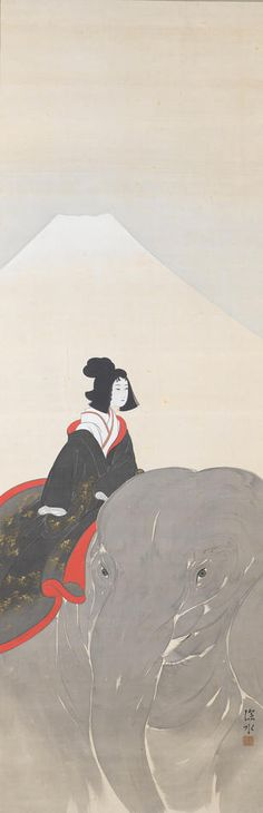 Ito Shinsui (1898-1982) Ink and color on silk depicting the courtesan Eguchi no Kimi riding an elephant, Mt Fuji looming in the background.