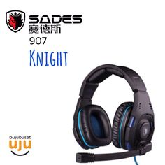 Sades 907 - Knight IDR 639.999