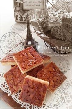 「私の一番好きな焼き菓子☆フロランタン♪」BEBEさん