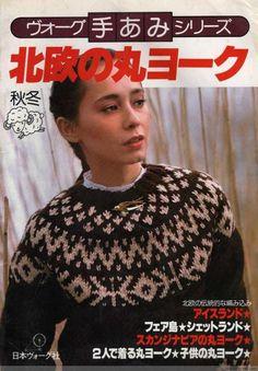 【转载】Lets Knit PublishingWear Wool. Save Energy (从上往下织提花集) | 紫嫣的博客 | Bloglovin'