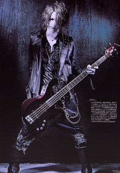 Reita- the gazette Aoi The Gazette, Airport Photos, Go To Japan, Rare Pictures, Character Outfits, Visual Kei, Worlds Of Fun, Pose Reference, Akira