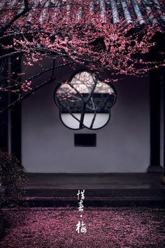 Amazing&Mystical world - - Best Picture For Japan cartoon For Your Tast Japanese Culture, Japanese Art, Image Japon, Beautiful Places, Beautiful Pictures, Mystical World, Aesthetic Japan, Art Japonais, Japanese Architecture