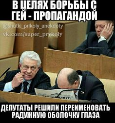 #приколы #смех #ржака