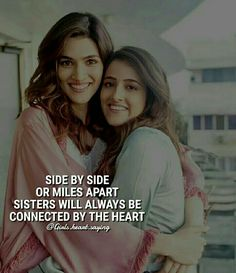 Motivational quotes sister love quotes in… – Well come To My Web Site come Here Brom Nephew Quotes, Sister Quotes Funny, Brother Sister Quotes, Brother And Sister Love, Father Daughter Quotes, Sister Birthday Quotes, Cousin Quotes, Father Quotes, Best Friend Quotes