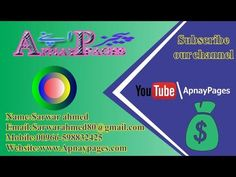 Business Card Designing in Corel Draw Graphic Designing Part 71  in urdu...