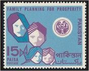 Family Planning for prosperity 1969 #pakistan postage stamp