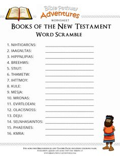 Bible Worksheet: Books of the New Testament Word Scramble