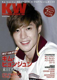 Kim Hyun Joong at the cover of KWave Mag Oh My Love, I Love Him, Brad Pitt, Leonard Dicaprio, Ji Hoo, Cross Gene, Kim Bum, Hallyu Star, U Kiss