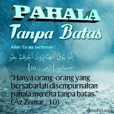Tausyiah