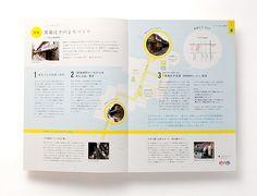 京都市景観・まちづくりセンターの発行するニュースレターのデザインを担当しました。 2010...