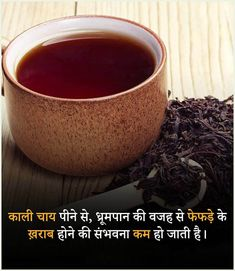 रोमांचक😀😎 Gernal Knowledge, General Knowledge Facts, Knowledge Quotes, Fun Facts About Life, Facts About Humans, Good Health Tips, Health Advice, Physiological Facts, Interesting Facts In Hindi