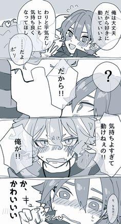 Inazuma Eleven Go, Buko No Hero Academia, Manga Anime, Red Face, Boy Art, Twitter, Art Ideas, Friends, Pink