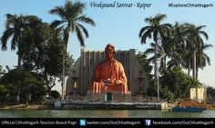 Vivekanand Sarovar also known as Burha Talab is an old lake in the city.The major attraction of this lake is the 37 ft high statue of Swami Vivekananda that is installed here. #ExploreChhattisgarh