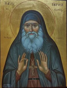 Orthodox Icons, Byzantine, Gabriel, Greek, Fictional Characters, Art, Art Background, Archangel Gabriel, Greek Language