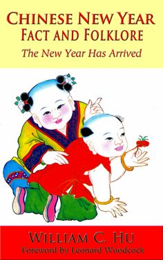 New Release from Ars Ceramica, Ltd. Chinese New Year Facts, Free Books, Announcement, Joker, Amazon Kindle, Movie Posters, Fictional Characters, Film Poster, The Joker
