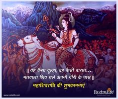 Shiva Parvati Images, Mahakal Shiva, Shiva Art, Shiva Statue, Krishna, Lord Ganesha Paintings, Lord Shiva Painting, Hinduism History, Rudra Shiva