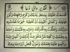 This dua should be read atleast 3 times every morning & evening for keep you safe anything bad which is in your taqdeer.