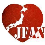 Japan's Fan Blog