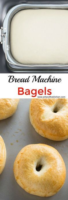 Make bagels using the bread machine.  Mix the dough and boil the bread before baking to a golden color.  #homemadebagels #breads #breakfastbreads #breaddoughbagels