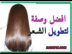 49 Best وصفات لتطويل الشعر Images Long Hair Styles Ubtan Yellow Blonde Hair