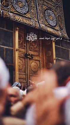 Beautiful Makkah photography | Masjid a haram| Makkah