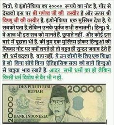 Gernal Knowledge, General Knowledge Facts, Wow Facts, Amazing Facts, Hindi Quotes, Qoutes, History Of India, Intresting Facts, Historical Sites