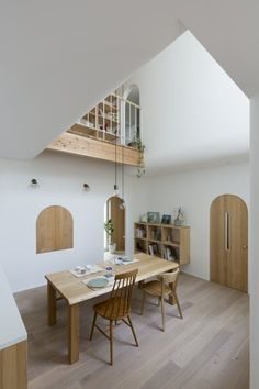 Outsu-House, #Japan | Alts Design Office #kitchen #wood