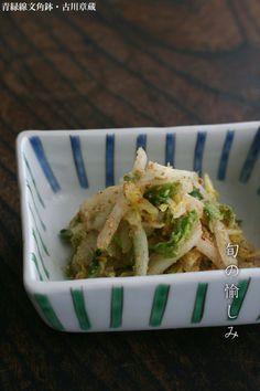 白菜がご馳走!「大寒」だからこそ!:青緑線文角鉢・古川章蔵:和食器・小鉢 japanese tableware