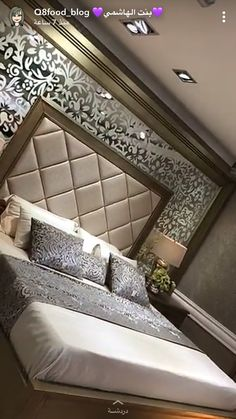 Awesome Luxury Modern Master Bedroom Design will Inspire You - home decor update Wardrobe Design Bedroom, Luxury Bedroom Design, Bedroom Bed Design, Modern Master Bedroom, Bedroom Furniture Design, Home Decor Bedroom, Home Interior Design, Contemporary Bedroom, Bedroom Ideas