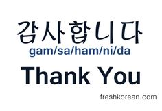 ❋Learn Korean - 1.Thank you (freshkorean.com)