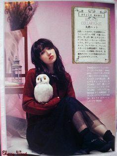 The Look: Hogwarts - Maria Kurotaki, Emma Jasmine and Rina Aizawa for Larme 007 magazine.