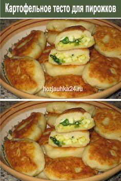 Dutch Recipes, Russian Recipes, Cooking Recipes, Healthy Recipes, Russian Dishes, Pierogi Recipe, Ukrainian Recipes, Polish Recipes, Dough Recipe