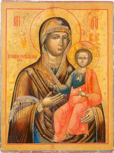 """""""Hodigitra"""" icon, a gift from the Greek Orthodox Church, in St Dunstan's Chapel, Leicester Cathedral Leicester Cathedral, Anglican Cathedral, Cathedral Church, Orthodox Prayers, Book Of Hours, Orthodox Icons, Images, Cathedrals, Artwork"""