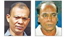 all in one Blogger Basic by Mong: নারায়ণগঞ্জে সাত খুন  'প্রতিরক্ষা সদস্যদের সম্পৃক্ত...
