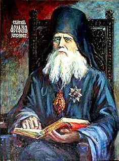 """The body and soul can't be liberated from the yoke of the passions unless the spirit is first liberated. And the spirit is liberated by divine Grace. When it acquires the fear of God and repents."" -Saint Theophan the Recluse"