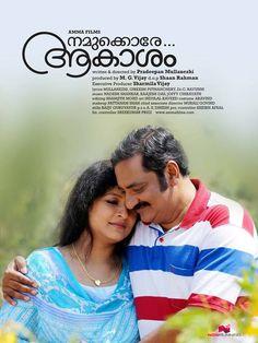 Namukkore Akasham Movie Stills