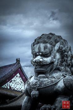 Forbidden City - Bei Amazing World beautiful... - Amazing Things in the World Lovely Amazing World