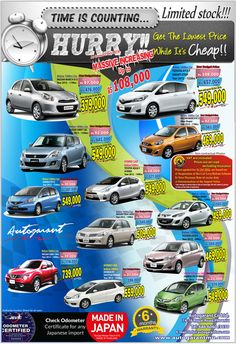 AUTOGARANT CO. LTD: Hurry - Massive Increase in Prices as from 31st Oct 2016. Tel: 686 6060 / 686 3030