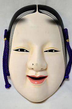 Japanese Traditional Noh Mask KO-OMOTE Women Kagura Kabuki Bugaku Kyogen