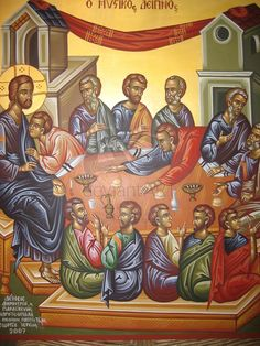 The Last Supper by teopa on DeviantArt Religious Pictures, Religious Art, Last Supper, Orthodox Icons, Corpus Christi, New Testament, Byzantine, Jesus Christ, Mystery