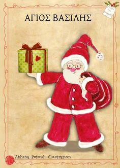 Ένα κείμενο, μία εικόνα: «Φτιάξε ένα παραμύθι»: Άγιος Βασίλης Christmas Mood, Xmas, School Organization, Baby Play, Literacy Activities, Storytelling, Elf, Fairy Tales, Projects To Try