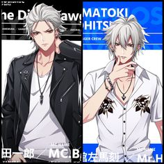samatoki pls... Boys Anime, Hot Anime Boy, Manga Boy, Cute Anime Guys, Hot Guys, Rap Battle, Anime People, Anime Fantasy, Manhwa