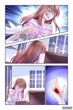 Chunqing Yatou Huolala Capítulo 227 página 1 (Cargar imágenes: 10) - Leer Manga en Español gratis en NineManga.com